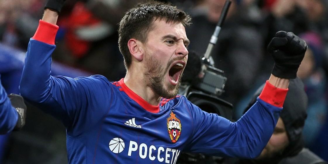ЦСКА – Мольде 22 января 2019 смотреть онлайн