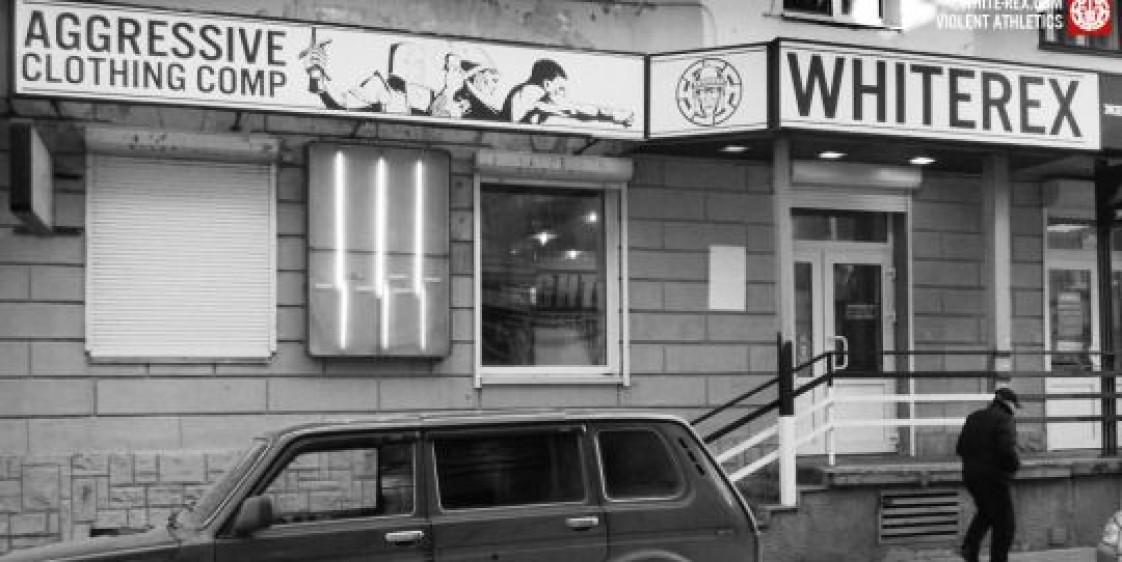 Фашизм в ММА: российский бренд «White Rex» (Часть 1)