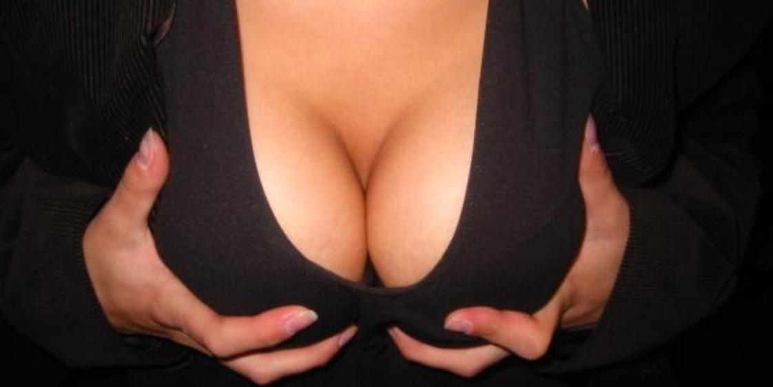 Обслужи женскую грудь видео фото 634-221